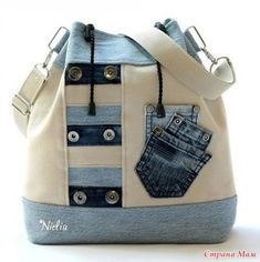 Wonderful Pictures Sewing Jeans Tutorials Ideas Ideas For 2019 Ideas I enjoy Jeans ! And even more I want to sew my own, personal Jeans. Next Jeans Sew Along I am like Sacs Tote Bags, Backpack Bags, Patchwork Bags, Quilted Bag, Patchwork Quilting, Quilting Ideas, Sewing Jeans, Jean Purses, Diy Sac