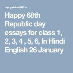 Essay Topics For College English Classes   Clasifiedad  Com