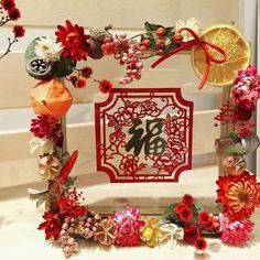 30 Best Inspiring Lunar New Year Decoration Ideas - Elevatedroom Chinese New Year Flower, Chinese New Year Party, Chinese New Year Decorations, New Years Decorations, Flower Decorations, Christmas Decorations, Decoration Party, New Year's Crafts, Diy And Crafts