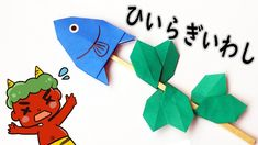 Diy And Crafts, Crafts For Kids, Paper Crafts, End Of Winter, Origami Tutorial, Handmade Toys, Holiday, Youtube, Activity Toys