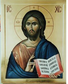 Holy Quotes, Son Of God, Orthodox Icons, Virgin Mary, Jesus Christ, Religion, Album, Movie Posters, Teacher
