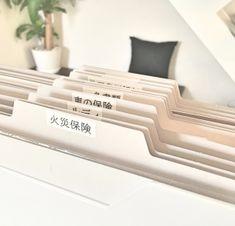 主に愛用中のインテリアアイテム中心です シンプルかつ安価なモノを見つけるのが得意です  ◡̈⃝アメブロ公式トップブロガー⬇︎ http://ameblo.jp/yukikoismart  ☻Instagramはこちら⬇︎ アカウント yukiko_ismart