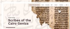 We need your help testing two new workflows on an existing project! Scribes of the Cairo Geniza is a collaboration with the University of Pennsylvania Libraries and their partners at the Princeton Geniza Project, the Library of the Jewish Theological Seminary, the e-Lijah lab at the University of Haifa, the Bodleian Libraries at the University of Oxford, and the Genizah Research Unit at Cambridge University Library