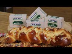 Τσουρέκι πολίτικο - Petros Syrigos Greek Desserts, Holiday Baking, Sweet Recipes, French Toast, Recipies, Deserts, Pork, Easter, Sweets
