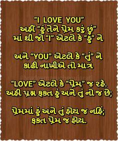 Gujarati Gazal