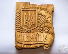 Декоративний герб України / Decorative Arms of Ukraine