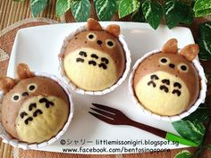 Bento Singapore by Shirley 楽しくてお弁当とキャラベン: トトロのデコ蒸しパン Totoro Deco Steam Cake Japanese Food Art, Japanese Sweets, Bento Recipes, Cooking Recipes, Cute Food, Yummy Food, Kawaii Dessert, Mini Tortillas, Steamed Cake