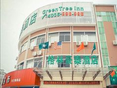 Shaoxing GreenTree Inn Zhejiang Shaoxing Paojiang Industrial Park Tanggong Road Business Hotel China, Asia GreenTree Inn Zhejiang Shaoxing Paojiang Industria is a popular choice amongst travelers in Shaoxing, whether exploring or just passing through. The hotel offers a wide range of amenities and perks to ensure you have a great time. Facilities like daily housekeeping, free Wi-Fi in all rooms, printer, 24-hour front desk, luggage storage are readily available for you to enjo...