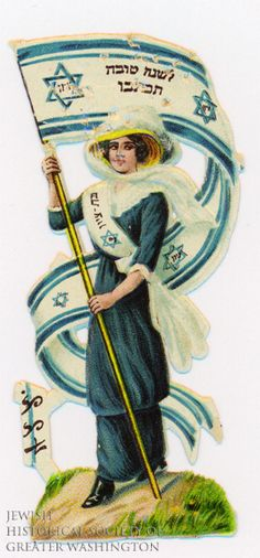 Jewish New Year's card depicts a Daughter of Zion (precursor to Hadassah), carrying a Zionist banner, 1910