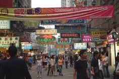 Streets of Hong Kong - Mong Kok, Hong Kong.