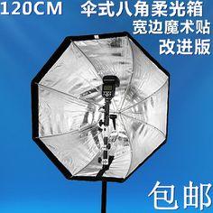 包邮 热靴闪光灯通用型120cm反射式八角伞型柔光箱 反光伞两用
