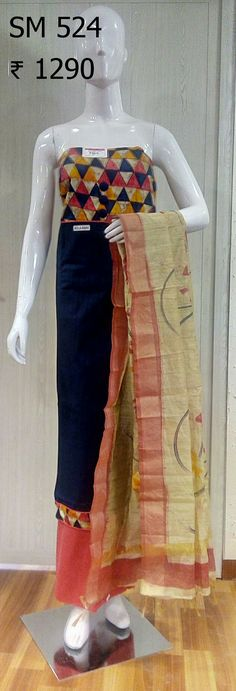 Sai Mitra Fashion Boutique - Buy designer party wear salwar materials & salwar suits at great price on Sai Mitra Fashion Boutique. Latest Designer Collection of Women's Suits Stylish Party Dresses for Women are Always in Inquiry. Rs 1290 (code:SM 524)Contact:0422-4508000 ,9842219886 #SaiMitraFashionBoutique #Fashion #salwarmaterials