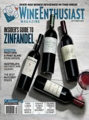 Wine Enthusiast Magazine Subscription Discount - http://azfreebies.net/wine-enthusiast-magazine-subscription-discount/