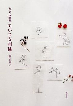 Small Embroidery by Akiko Matsumoto - Japanese Craft Pattern Book - Simple & Natural Motif in 4 seasons. $27.50, via Etsy.