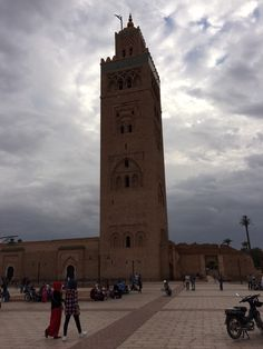 Morocco Marrakech Almoravid Koubba Travel Print Landmark Print Retro