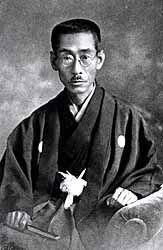 Shusai