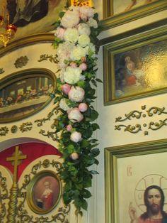 Церковная флористика