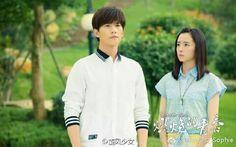 Yang Yang Actor, X Movies, Chinese Actress, Asian Style, Dramas, Korean, Actresses, Memes, Girls Girls Girls