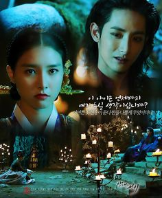 Lee Soo Hyuk | Scholar Who Walks The Night