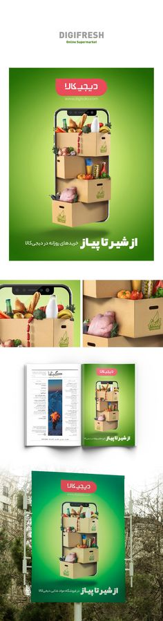 Digifresh is an online supermarket. this supermarket belongs to Digikala the market leader of Iran e-commerce. Food Web Design, Food Poster Design, Event Poster Design, Sports Graphic Design, Ad Design, Design Posters, Ads Creative, Creative Posters, Creative Advertising