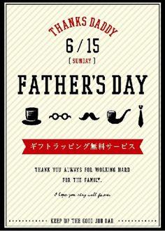 ils-2014fathersday-pop-03.jpg 428×600 ピクセル
