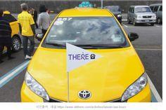 대만택시투어(Taipei taxi tour)   http://goo.gl/bfEBYB #대만 #대만여행 #택시투어 #태만택시투어