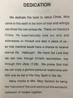 Aunt Mary Santoro put together a wonderful book of classic recipes for her church family. It's my joy to share several of the entries with you!