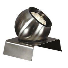 """Kenroy Home 20506BS Spot 5"""" Adjustable Spot Light in Brushed Steel Finish"""