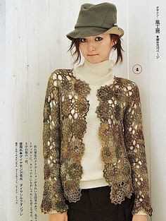 gilet fleurs. Site has MANY crochet cardigan patterns, various languages--but most are graphed. LOVE this.