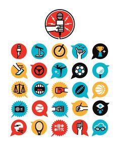 love icons! ESPN Interview Issue - Matt Lehman Studio