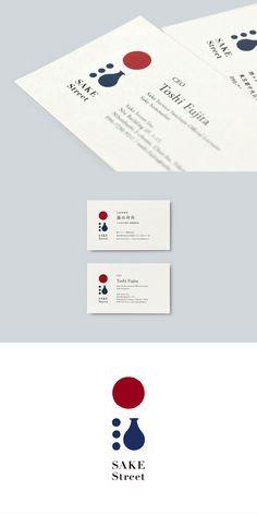 Business Cards Layout, Elegant Business Cards, Professional Business Cards, Business Card Logo, Business Card Japan, Minimal Business Card, Business Card Design Inspiration, Business Design, Letterhead Design Inspiration