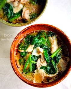 Cooking Recipes, Healthy Recipes, Coffee Break, Palak Paneer, Tea Time, Curry, Food And Drink, Low Carb, Soup