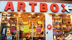 The Artbox Store in Hongdae