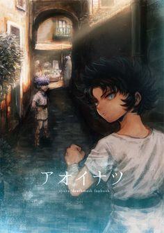 Shura y DeathMask http://www.pixiv.net/member_illust.php?mode=manga&illust_id=53573403