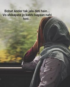 Quotes Deep Feelings, Mood Quotes, Attitude Quotes, Life Quotes, Qoutes, Broken Love Quotes, Hospital Pictures, Love Shayri, Classy Quotes
