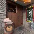 野崎参道商店街と旧高野街道の角にあるふじバルさん、5/4はハーブソーセージとビールを提供予定です。