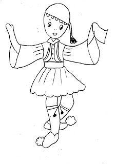 Ελένη Μαμανού: Ζωγραφιές - 25 Μαρτίου National Days, 25 March, School Projects, Coloring Pages, Baby Kids, Preschool, Snoopy, Children, Crafts