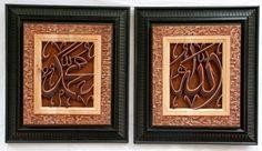 Kaligrafi Allah Muhammad ukiran ini kami tawarkan kepada anda dengan harga yang sangat ekonomis dan sangat terjangkau. Jadi pesan sekarang juga kaligrafi ukir allah muhammad ini untuk hiasan rumah anda. Hiasan Kaligrafi ukir kayu ini merupakan perpaduan dua seni yaitu seni kaligrafi dan seni ukir jepara, dimana dua seni tersebut di kombinasikan menjadi seni kaligrafi ukir jepara yang indah ini. selain menjual kaligrafi ukiran