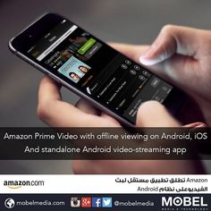 #Amazon Prime Video with offline viewing on #Android #iOS And standalone Android video-streaming app