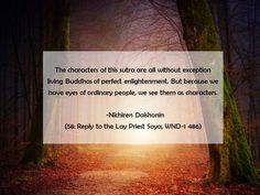 #Gosho 58: Reply to the Lay Priest Soya, WND-1 486