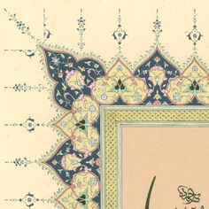 2010 Kalligraphie: Ahmet Kutluhan Source by Related posts: No related posts. Diy Carpet, Wall Carpet, Carpet Ideas, Stair Carpet, Arabic Calligraphy Design, Persian Pattern, Islamic Patterns, Hallway Carpet Runners, Turkish Art