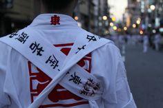 祭にはいろいろな役割の人がいるものです。 祇園祭 京都 kyoto gion festival East Asian Countries, Rising Sun, Kyoto, Events, Culture, Japan, History, Celebrities, People