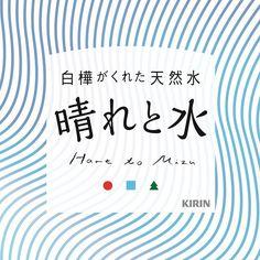 【写真を見る】5月30日(火)に関東エリアを中心に発売