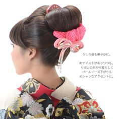 Kyoto Kimonomachi: Japanese hair accessory pink plum flower ornament hairpin wedding - Purchase now to accumulate reedemable points! Traditional Hairstyle, Plum Flowers, Flower Ornaments, Japanese Kimono, Wig Hairstyles, Hairdos, Hair And Nails, Hair Pins, Wigs