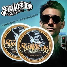 [Visit to Buy] Suavecito Pomade Strong style restoring Pomade Hair wax skeleton hair slicked hair oil wax mud keep hair pomade men no original #Advertisement