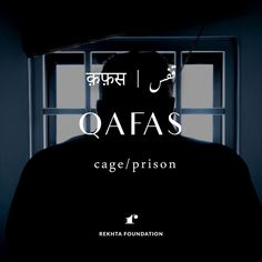 Qafas- where is your cage? what is the prison? where is the kingdom of bricks and bars behind which you stand? who is the warden of your prison? when will you stop turning from the open door? Unusual Words, Rare Words, Unique Words, Beautiful Words, Cool Words, Urdu Words With Meaning, Urdu Love Words, Hindi Words, New Words
