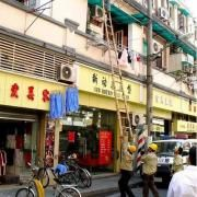 How NOT To Use A Ladder - #FAIL