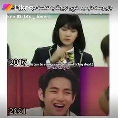 Bts Funny Videos, Funny Videos For Kids, Crazy Funny Videos, Bts Jungkook And V, Bts Aegyo, Kim Taehyung Funny, Bts Video, You Poem, Bts Korea
