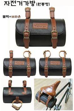 BicycleHero Bicycle leather Bag black Cylinder type