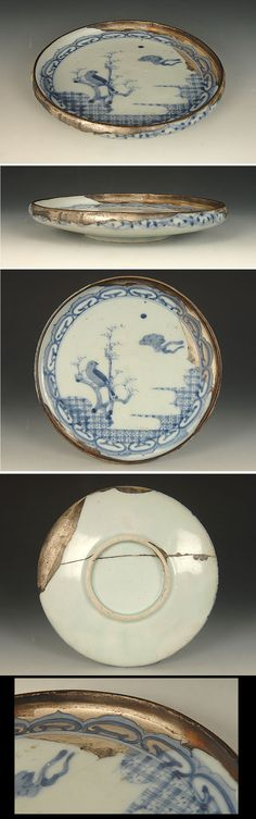 初期伊万里 鳥紋皿